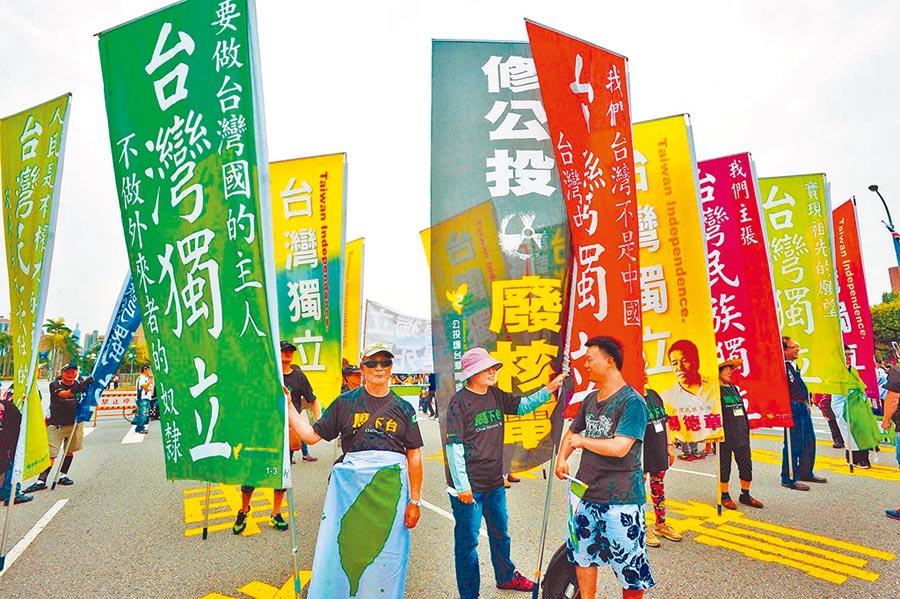 大陸國台辦批台獨嚴重危害兩岸關係和平發展,圖為多個獨派團體在台北市街頭高舉「台灣獨立」的訴求。(本報系資料照片)