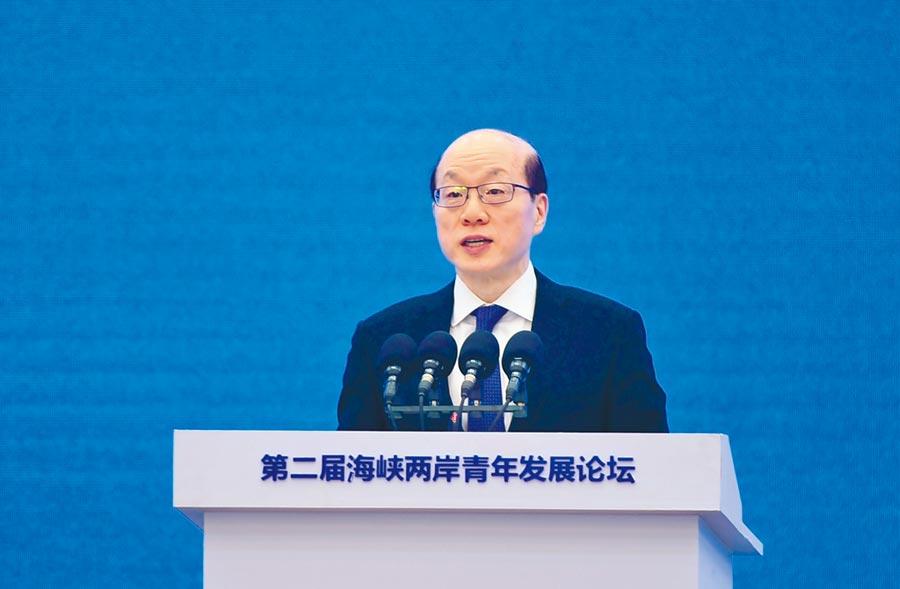 大陸國台辦主任劉結一。(中新社資料照片)