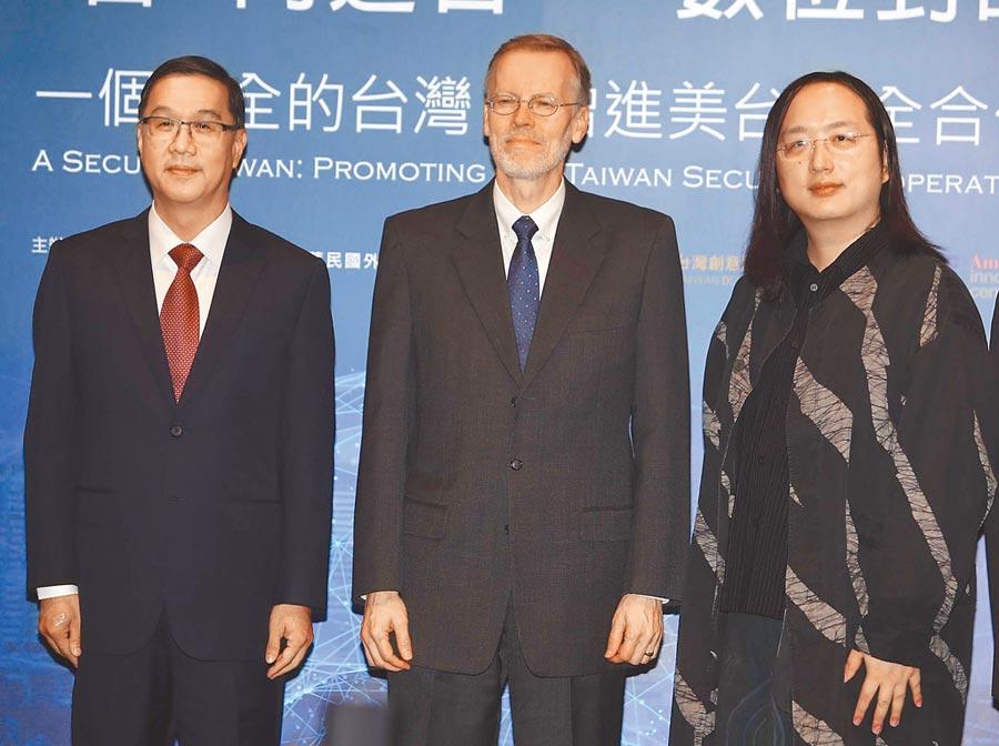 2019年11月7日,以兩岸及印太地區安全,美台應該如何深化雙邊合作關係為主題的公共論壇在台北市舉行。(本報系資料照片)