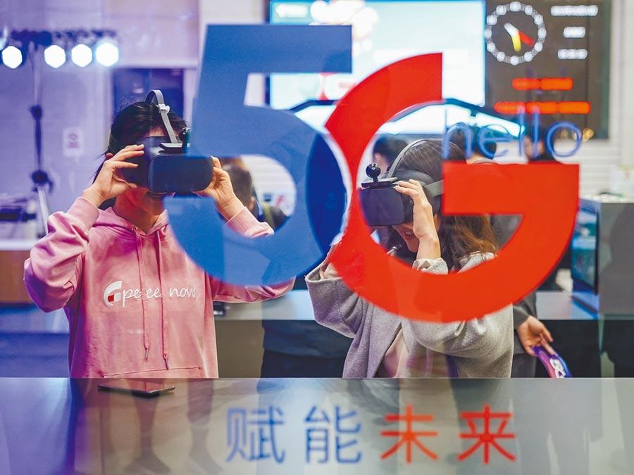 在全球5G競爭上,大陸和美國相對領先。(新華社)