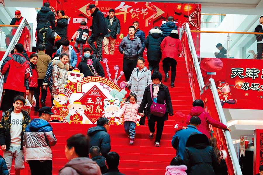 1月1日,天津2020迎新春.年貨節吸引人潮。(中新社)