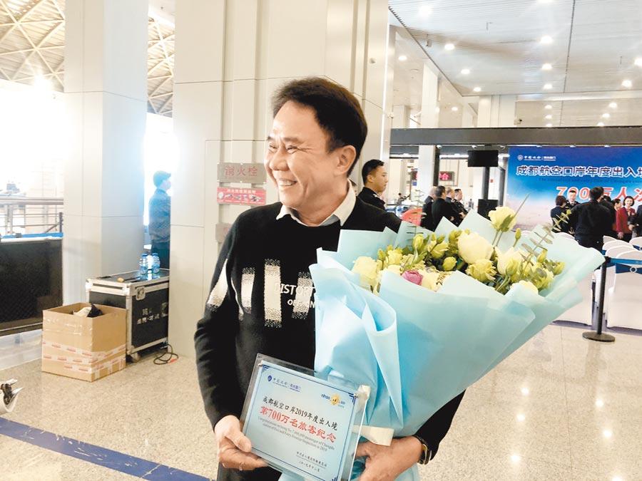 馬來西亞旅客成為2019年成都航空口岸第700萬名出入境人員。
