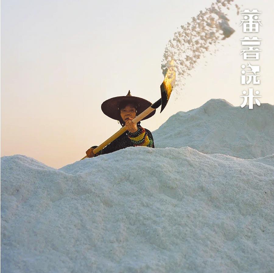 本片著重在描述閩南農村婦女的生活。(取自豆瓣電影)