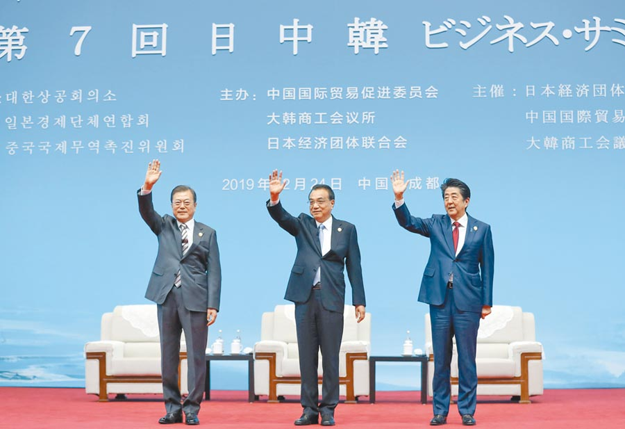 2019年12月24日,大陸國務院總理李克強在四川成都與南韓總統文在寅、日本首相安倍晉三共同出席第七屆中日韓工商峰會。(中新社發劉震攝)