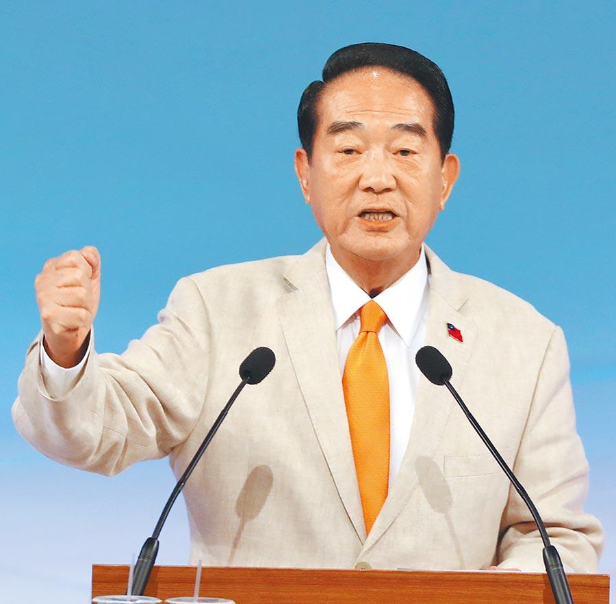 2020總統選舉電視辯論,親民黨總統候選人宋楚瑜發言。(台北市攝影記者聯誼會提供)