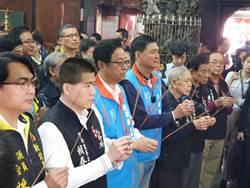 張善政板橋宮廟參拜 為國祈福