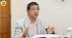 【大聯大收購文曄1】小股東喊冤求償無門 砸500多萬倒賠出場
