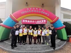 竹南分局利用歲末送暖機會宣導重要節日安全維護