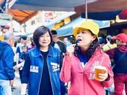 基隆》宋瑋莉安樂區掃街 預告7日韓國瑜基隆造勢