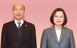 美智庫:蔡當選北京已有三對策 韓當選情況也複雜