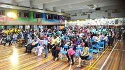 信義社區大學教學成果展暨課程博覽會