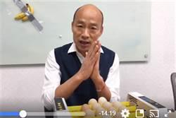 公民老師爆:哪些年輕人會投韓國瑜?