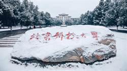 北京科技大學為大學新生找導師 學業不及格率降低
