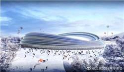 北京2022冬奧場館陸續峻工 5G等科技應用場景落地