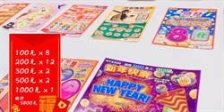 網紅實測刮刮樂新年全品項 結局超級刺激!