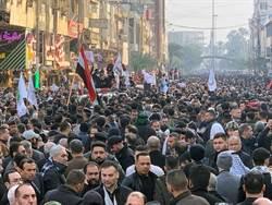 巴格達爆發大遊行  送葬同時反美