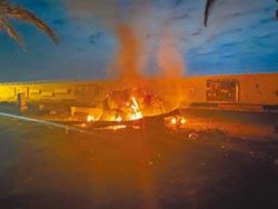 美空襲伊拉克 歐美股嚇跌油價暴漲