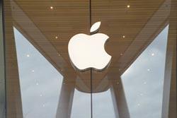 蘋果股價衝破300美元 寫新高