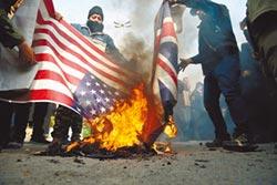 美伊升溫 中東戰爭隨時引爆