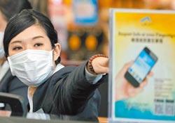 揚州大學傳肺結核 校方證實