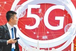 5G搶手頻段 標金破全球紀錄