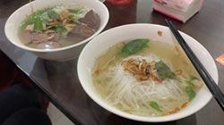越南美食店的老闆娘(下)