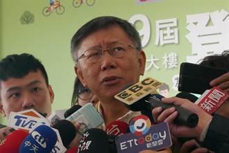 黑鷹失事停止競選活動 柯:賴菊不是繼續跑行程?