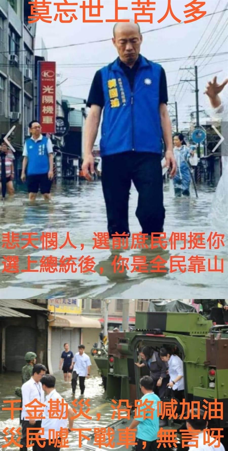 網友臉書發文附圖。(圖/取自臉書「周錫瑋戰將後援會」)