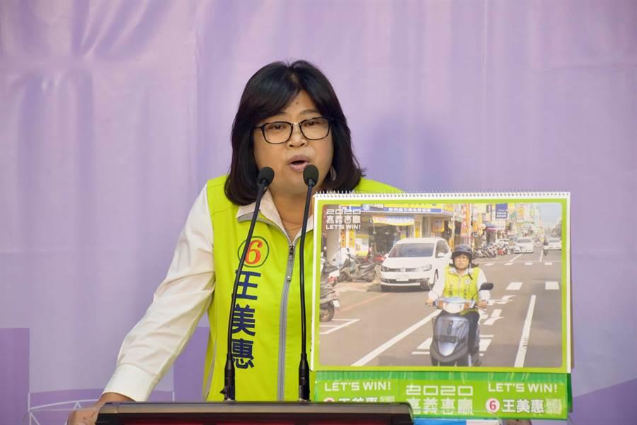 王美惠說自己是看得到、找得到,服務得到,呼籲大家集中選票支持她當選。(呂妍庭攝)