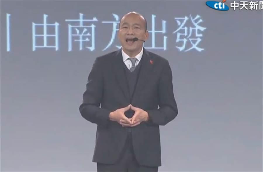 韓國瑜出席國政領航台灣起飛-政策發布會。