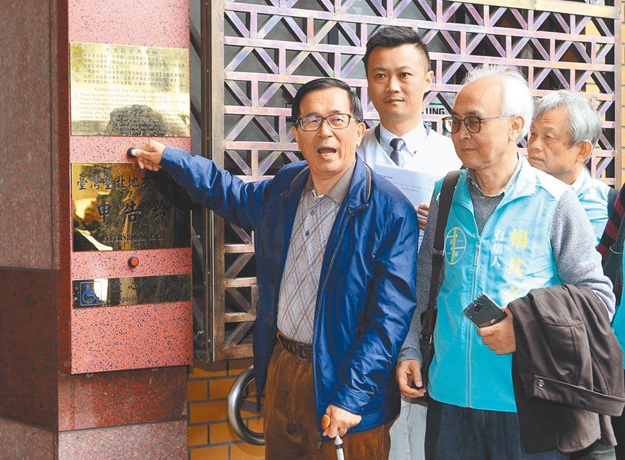 針對國民黨總統候選人韓國瑜在辯論會上指控319槍擊案是由邱義仁一手策畫,前總統陳水扁(左)3日到北檢按鈴控告韓國瑜、名嘴陳文茜及前總統馬英九誹謗。(趙雙傑攝)