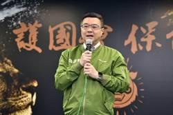 全球客家助選團開跑 卓榮泰:肩負穩定台灣力量