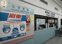 香港加強預防武漢肺炎病例 增加機場出入境抽檢