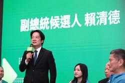 《反滲透法》有無必要 賴清德:只要看中國有無滲透