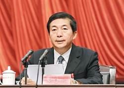 駱惠寧任中聯辦主任 陸媒:香港的喧鬧該結束了