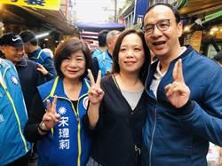 喊話集中投韓國瑜 朱立倫:分散選票就是便宜民進黨