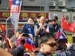 首次車隊掃街獻給故鄉  韓國瑜:非常開心