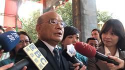 黑鷹事件後韓稱台灣國運不昌隆 蘇貞昌:在傷口撒鹽