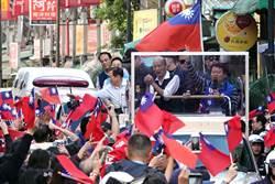 旺報社評:反滲透法生效前的最後呼籲台灣篇》避免紅綠對決是國民黨的天命
