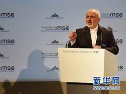 歐盟邀伊朗外長前往布魯塞爾