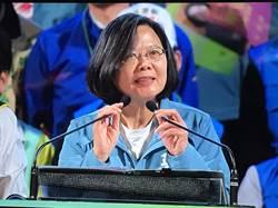 小英回防新北 暗指國民黨讓台灣分崩離析
