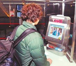 將科技服務輸出國際 讓世界看見台灣
