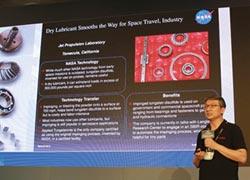 宏誠動力推太空科技-奈米鎢潤滑劑