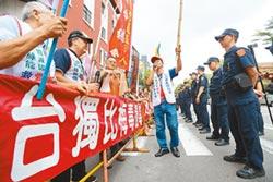 郝龍斌6問小英 選台灣共和國總統