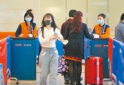驚爆8例 香港啟動嚴重應變級別
