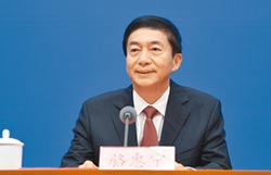 駱惠寧接掌香港中聯辦主任