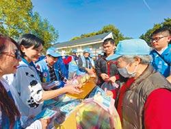 新北第七選區 關懷社會 柯志恩賣菜做愛心