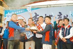 李武龍善化造勢 重申反對水庫種電