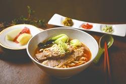 北投麗禧冬季推薦佳餚 牛肉美饌暖心飽胃