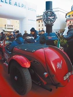 蕭邦挺冬季古董車耐力賽 擔任官方計時器合作夥伴